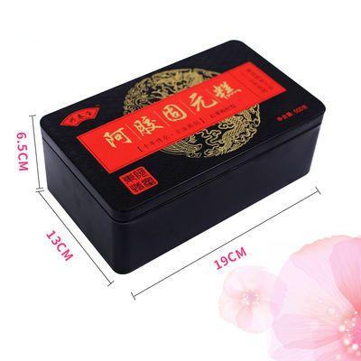 阿胶糕山东东阿红枣枸杞阿胶糕即食女士固元膏传统滋补气500g盒