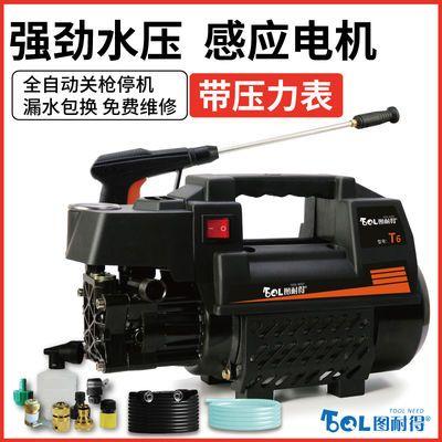 特价冲量图耐得高压洗车机家用220v洗车器全自动清洗机洗车泵