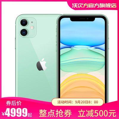 【全新国行正品带票】iPhone 11 苹果手机 全网通 2019年新款【成团后4天内发完】