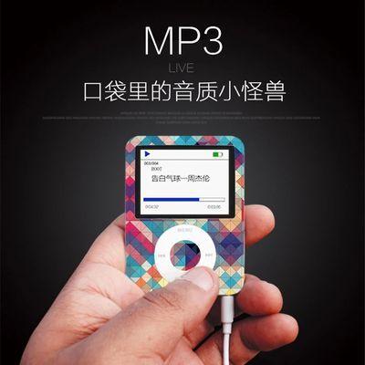 mp3 带外放音乐播放器随身听MP4可爱迷你学生运动有屏OTG手机下载【2月29日发完】