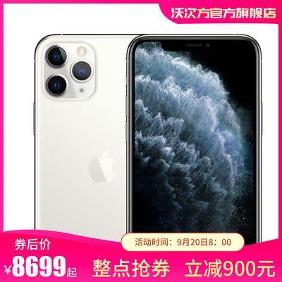 【全新国行正品带票】iPhone 11 Pro Max  苹果手机 全网通 Apple【成团后4天内发完】