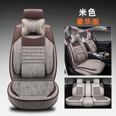 汽车座套 新款大众朗逸速腾桑塔纳捷达四季通用坐垫全包 亚麻座垫