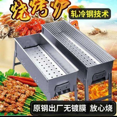 烧烤架家用烧烤炉户外木炭烧烤架子折叠烧烤炉 5人上全套烧烤工具