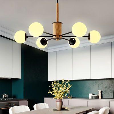 北欧原木大气客厅吊灯卧室现代简约房间LED实木艺儿童房魔豆灯具
