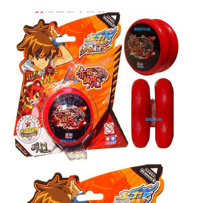 正版奥迪双钻火力少年王5悠悠球儿童玩具玄魔冰焰s溜溜球赤焰战虎
