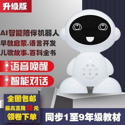 wifi儿童智能机器人早教机对话语音高科技ai婴儿学习益智陪伴玩具