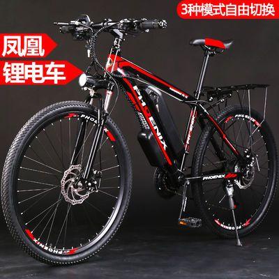 凤凰 电动车锂电助力山地自行车成人单车男女21/27速双碟刹36V