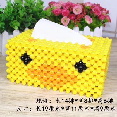 【手工串珠材料包】纸巾盒抽纸盒配件串珠DIY工艺品饰品摆件散珠