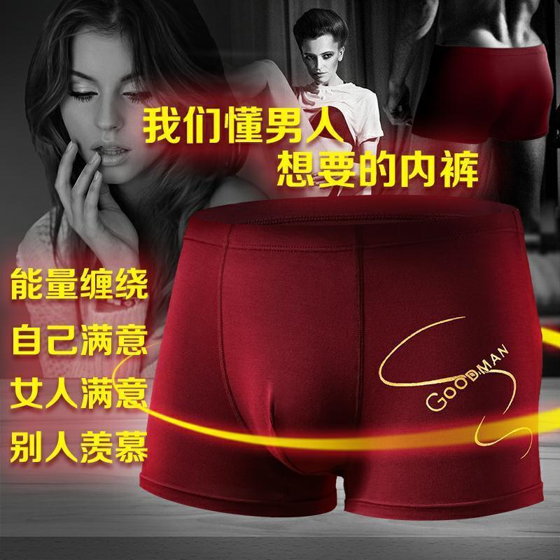 【卡兰堡】4条男士内裤男平角裤四角内裤男生裤头男内裤