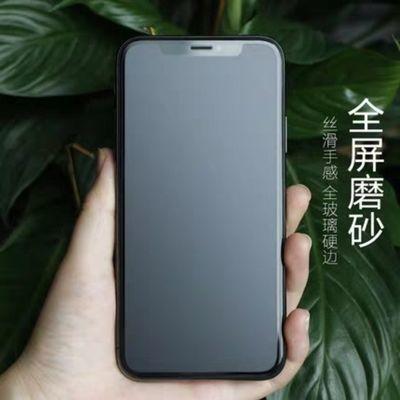 苹果11钢化膜iphone11pro Max磨砂xr手机贴膜xs max全屏覆盖X蓝光