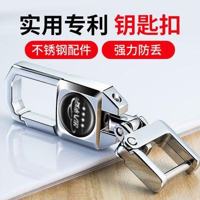 汽车钥匙扣金属男士腰挂钥匙圈挂件钥匙链定制刻字防丢失创意礼物