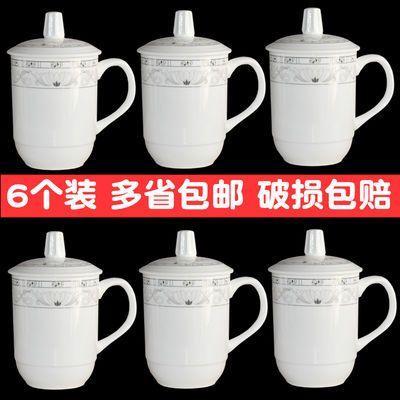 6个10个陶瓷带盖办公会议茶杯无盖宾馆酒店茶楼家用水杯定制刻字【3月6日发完】