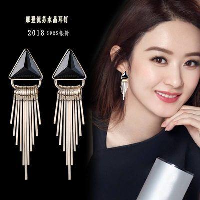 韩国925纯银针水晶耳钉女流苏职场时尚气质新娘红大耳环耳扣耳饰