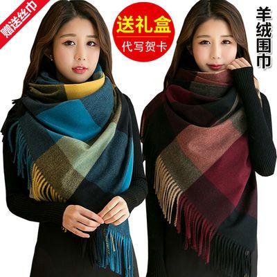 羊绒围巾女秋冬季新款品牌围巾高档百搭加厚保暖围脖双面长款披肩