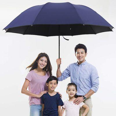 十骨加固加大晴雨两用雨伞黑胶太阳伞双人超大号男女折叠三折伞