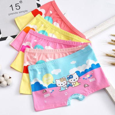 四条装 男女多款式 儿童内裤女卡通可爱平角男童女童小孩四角裤头