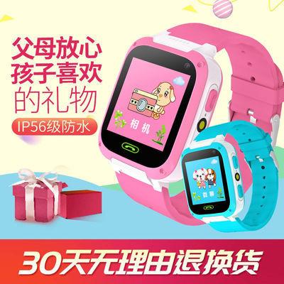 【送移动卡】儿童智能电话手表拍照防水定位触摸屏手机小学生