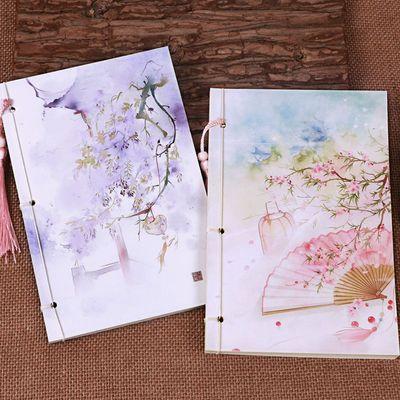 【买2送1】古风本子笔记本文具 中国风复古礼品线装日记本记事本【3月6日发完】