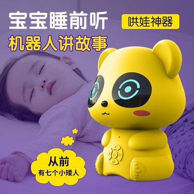 书包�O儿童早教机器人婴幼儿睡前故事机宝宝音乐播放器益智玩具