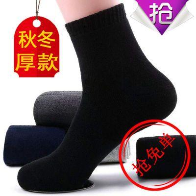 春夏袜子男中筒袜网眼透气线条篮球袜防臭袜运动袜子男士棉袜百搭