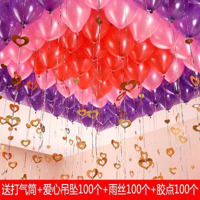 100个加厚气球套装结婚用品婚房布置儿童生日派对气球装饰批发