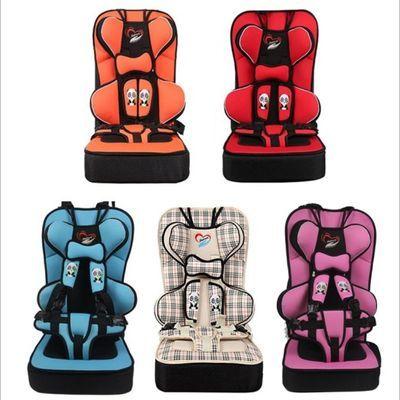 【质量保证】儿童安全座椅汽车用婴儿宝宝小孩简易便携式车载坐垫