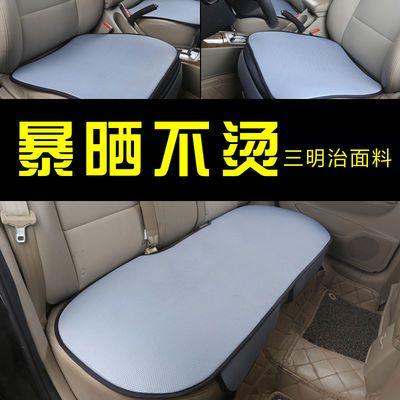 汽车坐垫三件套防滑免绑夏季透气无靠背五座小车座垫用品四季通用