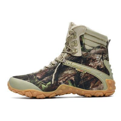 祥冠运动户外登山鞋男高低帮迷彩防水特种兵作战训军靴女徒步旅行