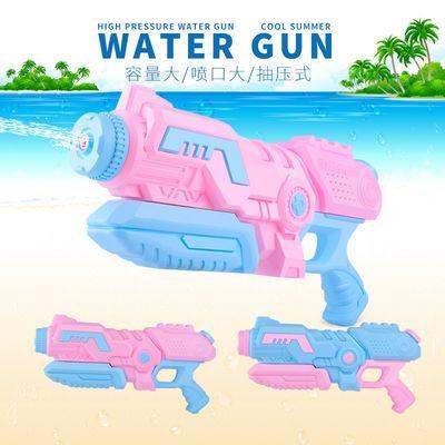 【夏季热款】儿童沙滩戏水玩具枪大号远程户外漂流抽拉式气压水枪