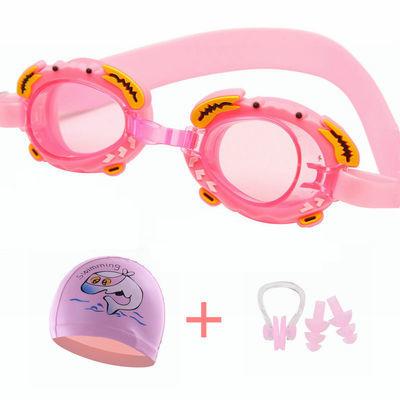 【送泳帽+耳塞鼻夹】儿童泳镜 男女童游泳镜 透明潜水镜 防水防雾
