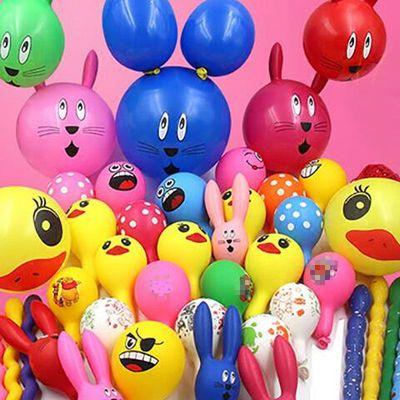 加厚混款异形卡通兔子气球批发儿童生日派对装饰微商地推小礼品
