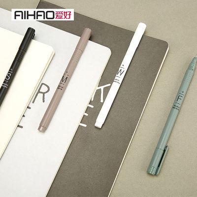 爱好12支笔+12支笔芯简约中性笔签字笔学生黑色水性笔0.35 0.5mm