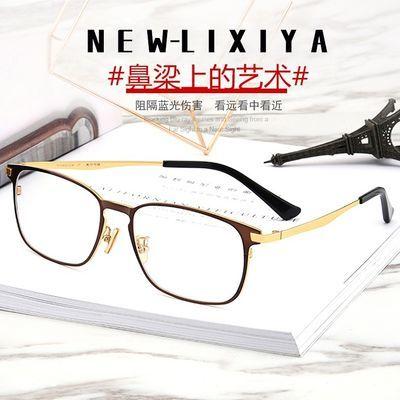 纯钛框架防蓝光老花眼镜男变焦调节度数大框远近两用高端尊贵花镜