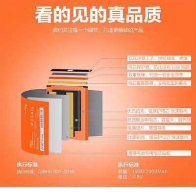 红米note2电池BM4542小米1s2A2S手机电板BM41BM442040座充