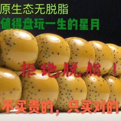 海南原生态星月菩提子鸡油黄108颗正月 黄金籽手串手链项链男女士