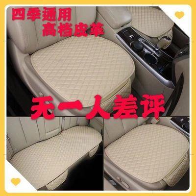【促销】汽车坐垫夏季透气冰丝单片无靠背防滑免绑四季通用汽车套
