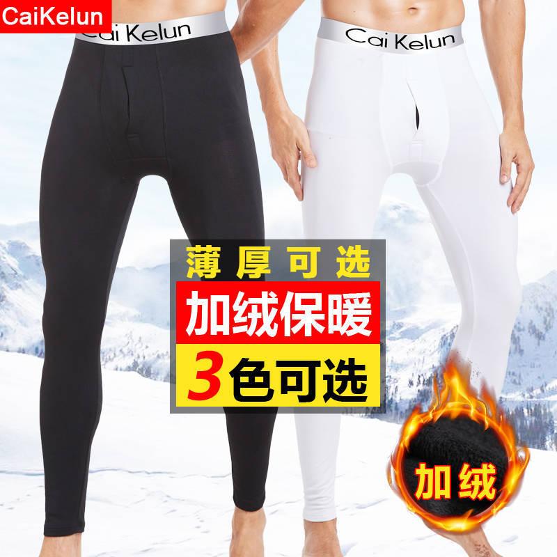 便宜的男士秋裤单件薄款紧身打底裤学生青少年贴身毛长裤冬暖裤加绒加厚