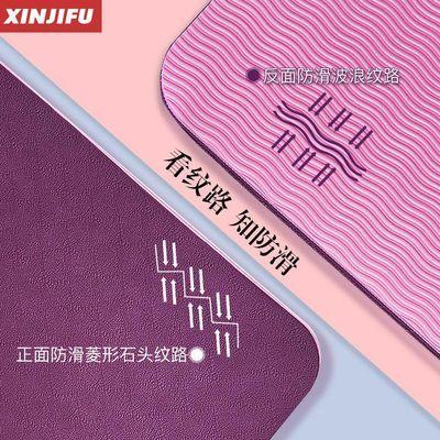 XINJIFU环保无味tpe瑜伽垫加厚加宽加长健身垫瑜珈垫初学者防滑垫