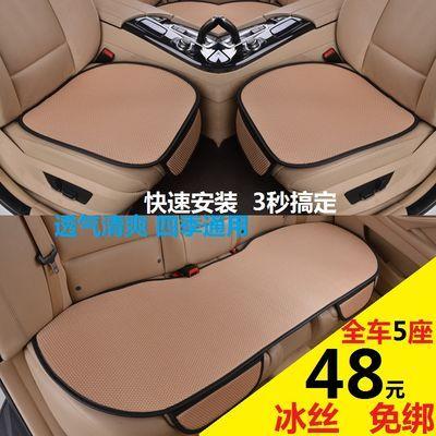 汽车坐垫夏季冰丝凉垫座椅单片无靠背三件套四季通用汽车用品