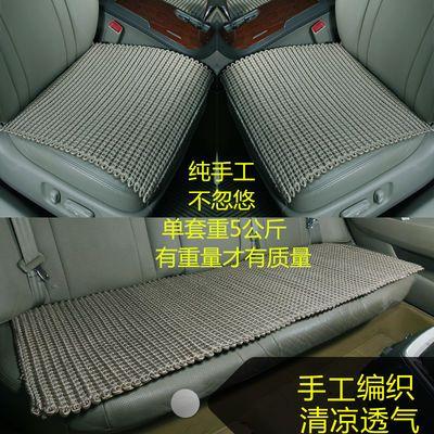 汽车坐垫夏季冰丝凉垫手编车垫无靠背座垫夏天透气单三件套座椅套