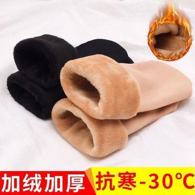 。。男士兔羊毛袜棉袜子女纯棉冬季加厚加绒保暖长毛巾秋冬款中筒