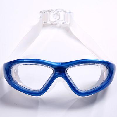 成人透明近视大框游泳镜 男女士高清电镀防水防雾游泳眼镜 潜水镜