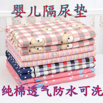 婴儿纯棉隔尿垫儿童大号透气防水可洗老人姨妈护理垫宝宝新生儿