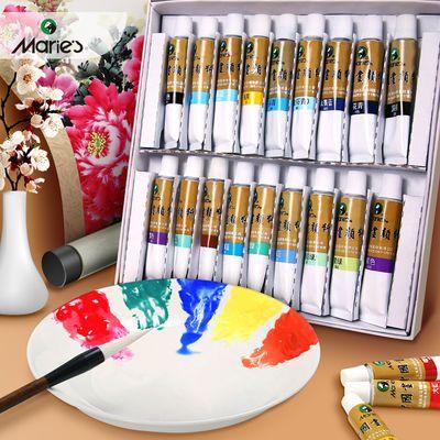 马利国画颜料12色24色36色成人初学者中国画水墨画小学生工具套装