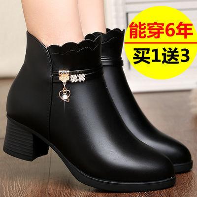 妈妈棉鞋女冬季真皮中跟粗跟皮鞋女加绒靴子女短靴中年女士棉靴女