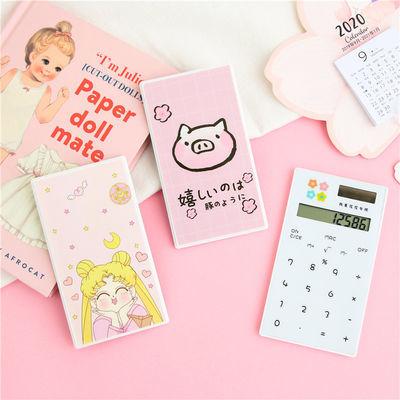 韩版太阳能迷你卡片计算器可爱ins网红创意中小学生便携小计算机【3月6日发完】