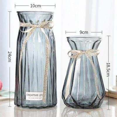 【二件套】玻璃花瓶透明欧式水培富贵竹百合大号竖纹花瓶客厅摆件