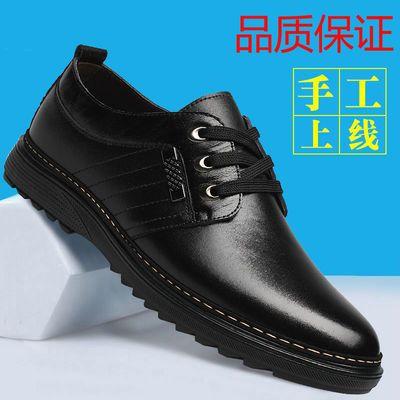 【热销72万件】【低价清仓】厚底防滑男士休闲皮鞋轻便舒适男鞋子
