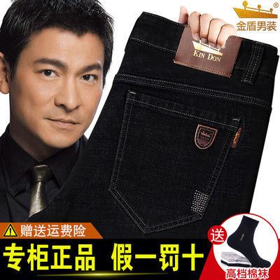 金盾牛仔裤男夏季薄款宽松直筒弹力修身夏天黑色品牌休闲男士裤子