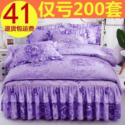 韩版床裙四件套1.5m1.8m2.0米床罩式4件套双人公主风家纺床上用品